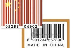 Xuất xứ sản phẩm có thể hiện trên mã vạch hay không?